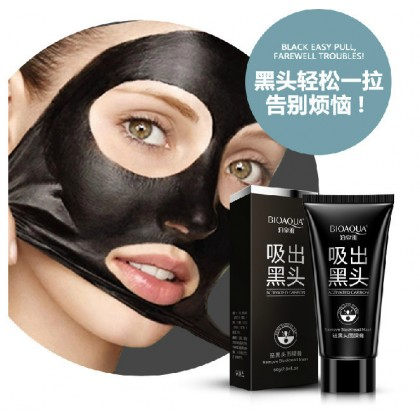 BIOAQUA Activated Carbon Charcoal Blackhead Removal Peel Off Mask (B14)
