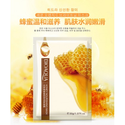 BIOAQUA Natural Essence Facial Mask