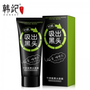 HANKEY Blackhead Remover Pull Out Mask