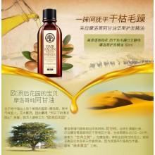 LAIKOU Argan Oil Hair Essential Oil 60ml (B12)