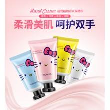 ROREC Hello Kitty Hand Cream