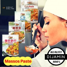 MASSOS Cooking Paste 200g (C51)