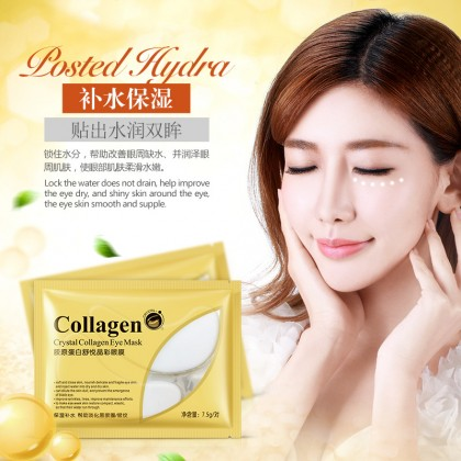 BIOAQUA Collagen Eye Mask (D11)
