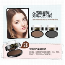 Images Eyebrow Stamp