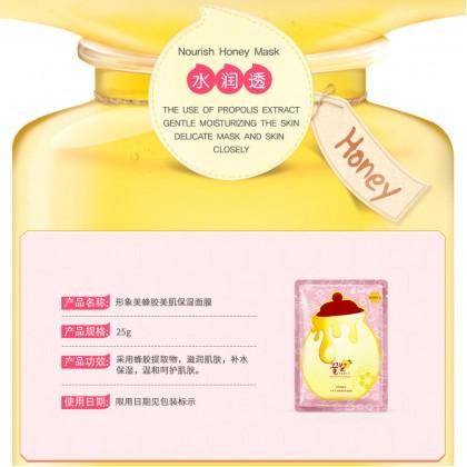 Images Honey Facial Mask 1 piece (C13)
