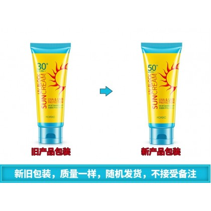 ROREC SPF 50 Sunscreen Lotion UV Sun Protection Water Resistant (B43)