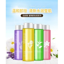BIOAQUA Makeup Remover Skin Care Deep Cleansing Liquid (C41)