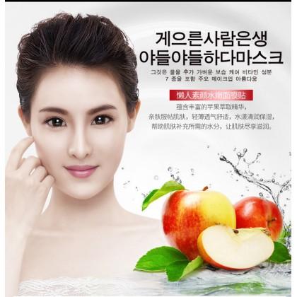 BIOAQUA V7 Face Mask Fruit Essence Facial Mask (C11)