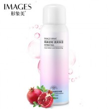 G9 Images Red Pomegranate Hydrating Whitening Protective Spray 150ml (B12)