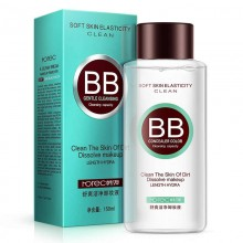 G9 ROREC BB Gentle Cleansing Relax Clean Makeup Remover 150ml (B21)