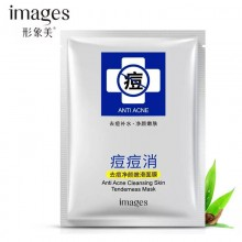 G9 IMAGES Anti acne Cleansing Skin Tenderness Facial Mask 1 Piece (C23)