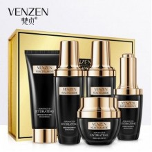 VENZEN Niacinamide Advanced Hydrating Brightening Skincare 5pcs Gift Set