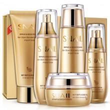 BIOAQUA Snail Repair and Brightening Skin Glow Wonderful Vitality 5pcs Skincare Gift Set