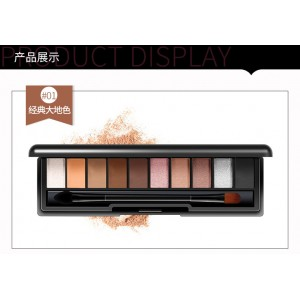 G9 BIOAQUA Fashion 10 Colors Eyeshadow Pallete Makeup Cosmetics