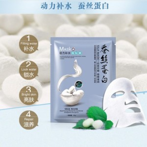 ONE SPRING Silk Mask Protein Moisturizing Hydrating Facial Mask 1 Piece (C21)