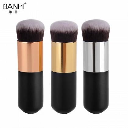 High Quality Professional Makeup Kabuki Brush Chubby Foundation Brush Flat Professional Cosmetic Make-up Brush