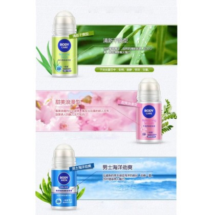Images Ball Body Lotion Antiperspirants Underarm Deodorant Roll on Bottle Women Fragrance Men Smooth Dry Perfumes 50ml