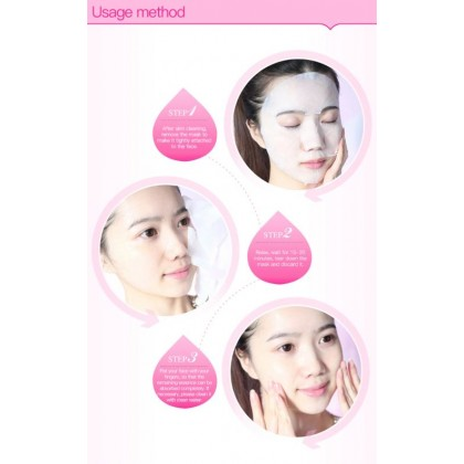 IMAGES Baby Skin Moisturizing face Mask 1 pcs 25g