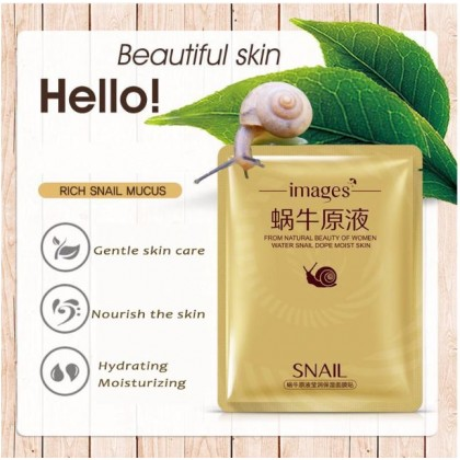 IMAGES Water Snail Dope Moist Skin Mask 1 piece 30g