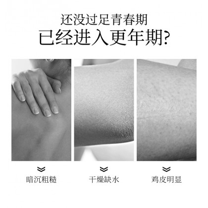 G9 Images Cherry Blossom Sakura SPA Bath Shower Scrub Gel Body Skincare 200g